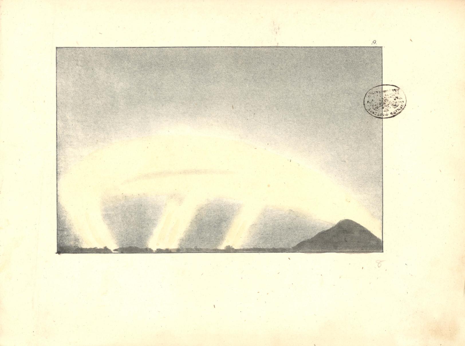08. Северное сияние