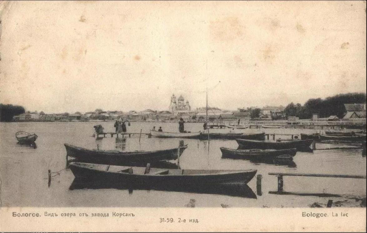 Вид озера от завода Корсак
