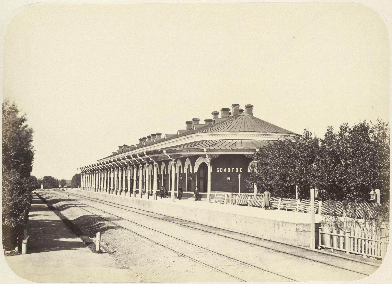 Станция Бологое. 1864