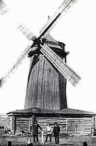 Окрестности Богородского. Мельница в одном из сел Богородской волости