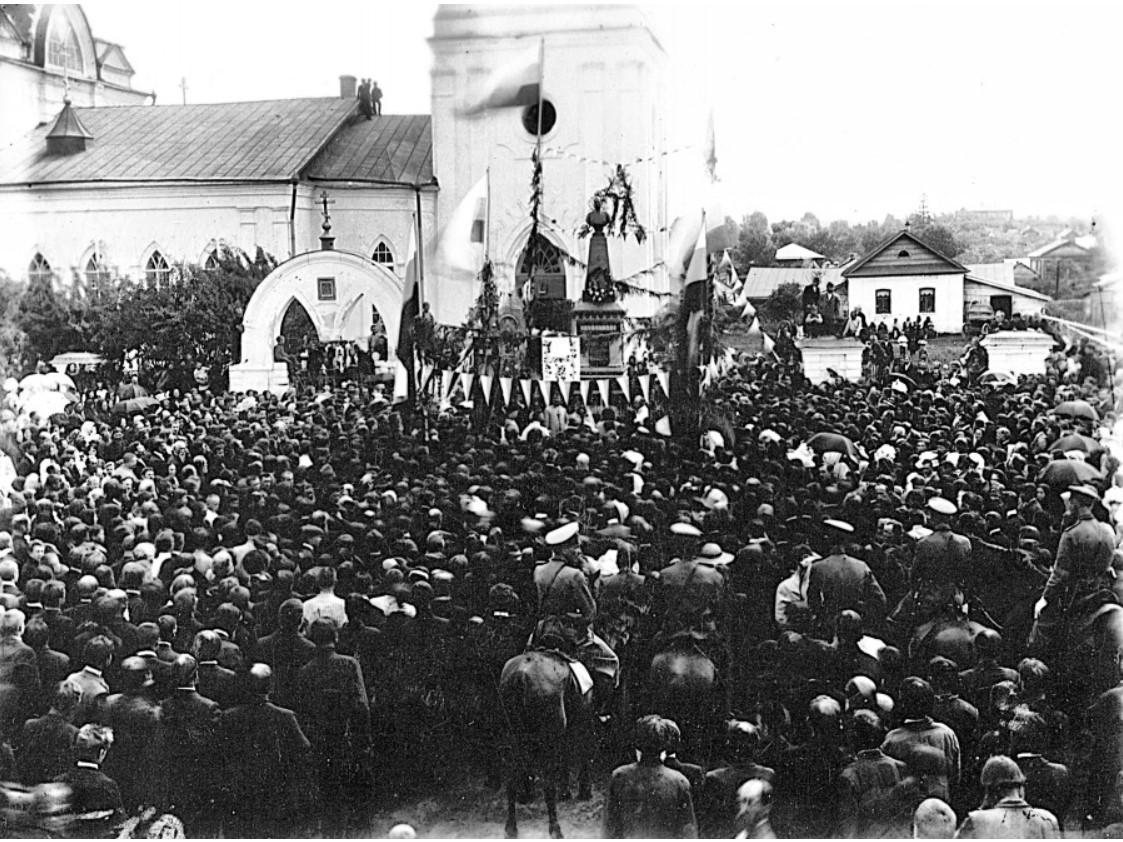 1913. Открытие памятника Александру II в селе Богородском 26 мая