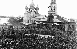 15 марта 1917 года. Село Богородское