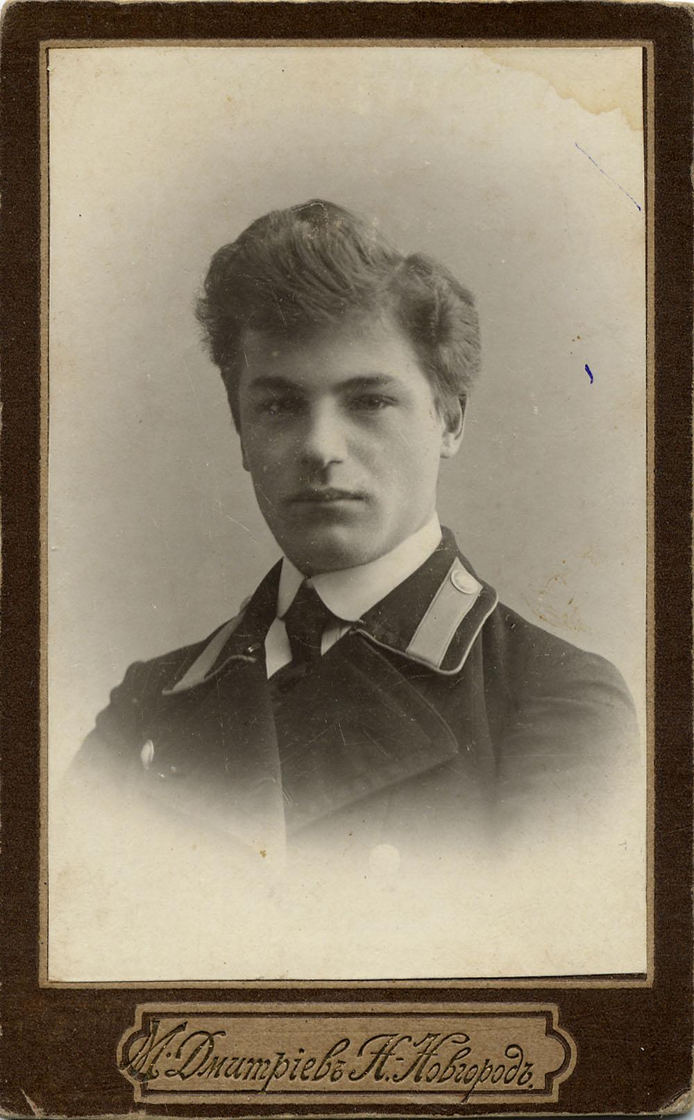 Портрет неизвестного молодого чиновника.