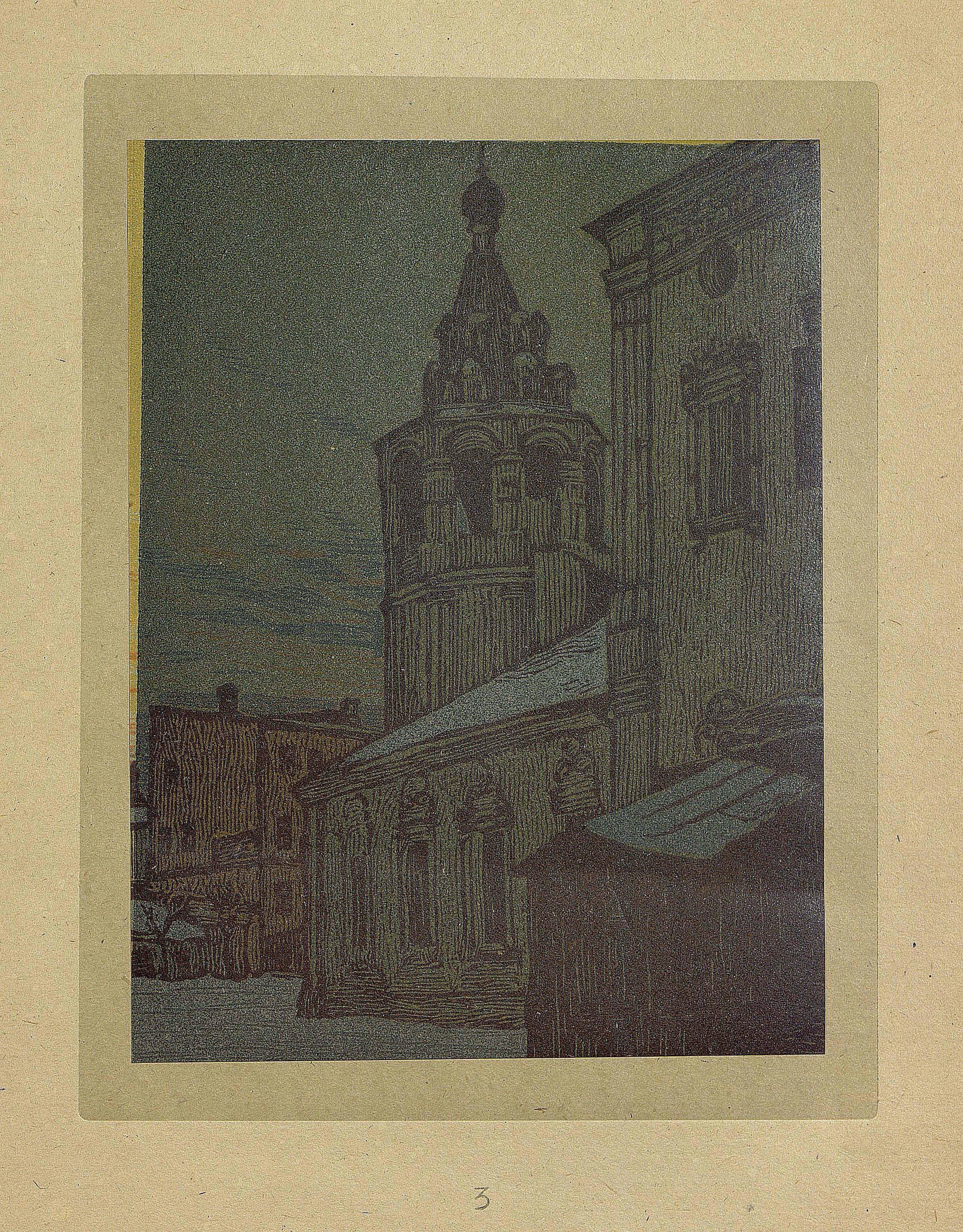 04. Двор Георгиевского монастыря