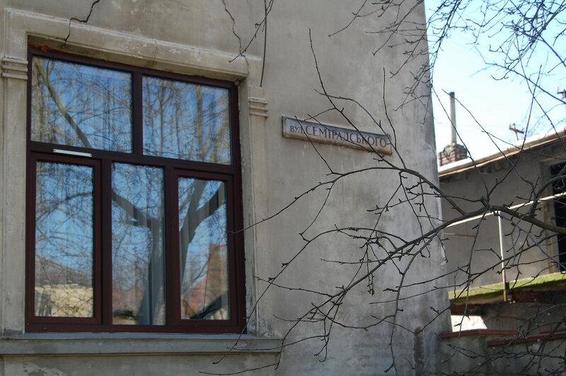 улица Семирадского