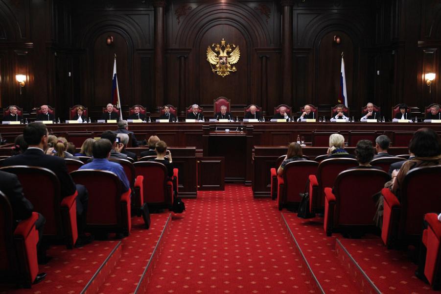 Конституционный суд РФ.png