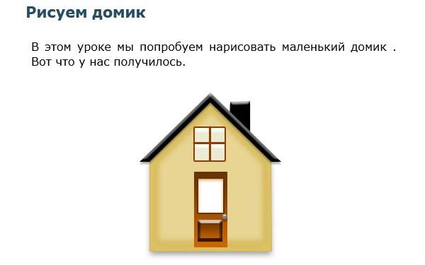 https://img-fotki.yandex.ru/get/3703/231007242.1d/0_1151d0_c1c1f04d_orig