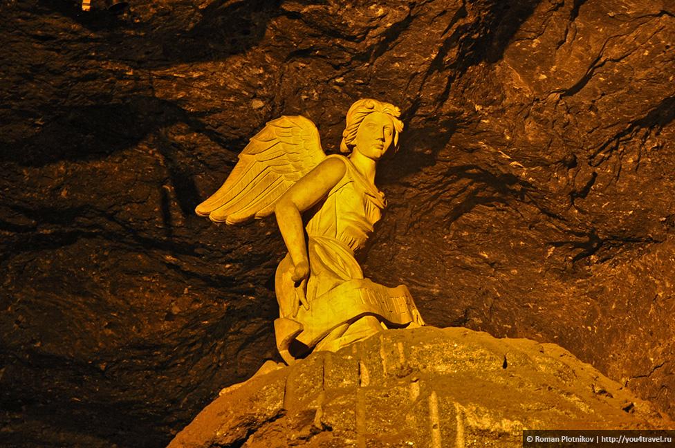 0 19197d 5ddc03f2 orig День 208. Соляная шахта и Соляной Собор в Сипакера недалеко от Боготы