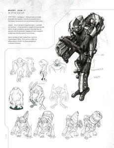 Великое путешествие Halo. Искусство создания миров