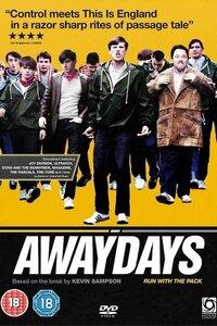 Ушедшее время / Awaydays (2009) DVDRip