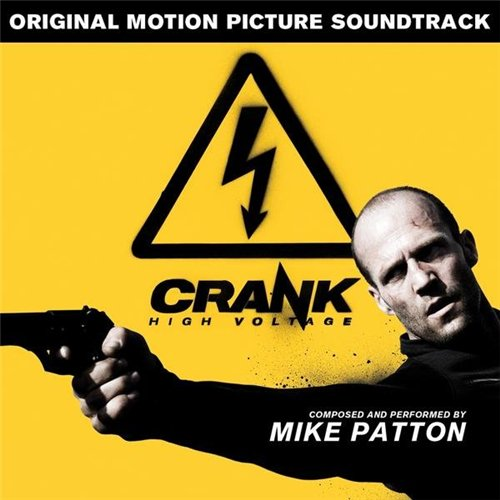 Score Crank: High Voltage (2009)