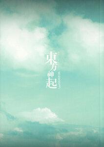 ALL ABOUT SEASON 3 [DVD] 0_2c03c_f213d83f_M