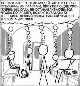 unconscious_people