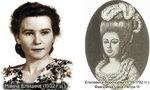 Ельцина Наина - Елизавета Воронцова - 6.jpg