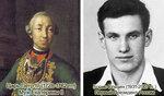 Ельцин Борис - Петр III - 3.jpg