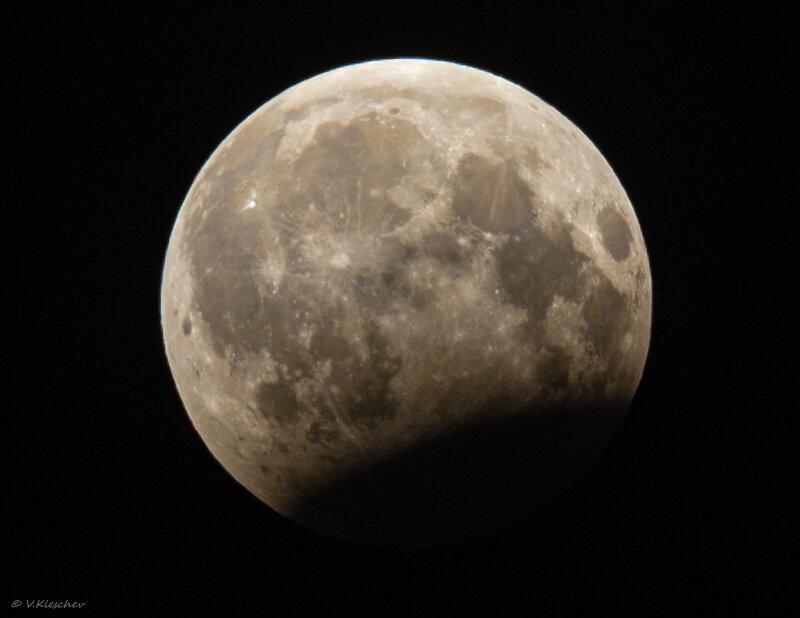 Лунное затмение 7 августа 2017г.
