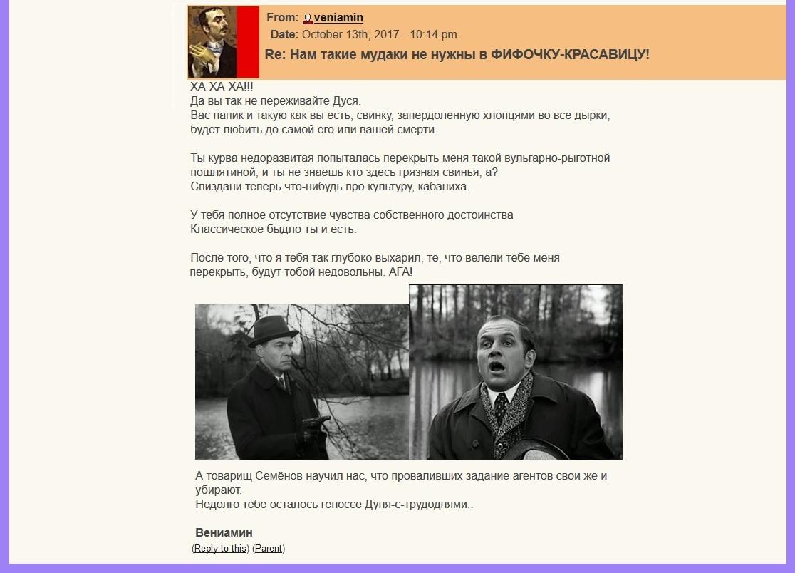Дуся-Пусся для поста(6)