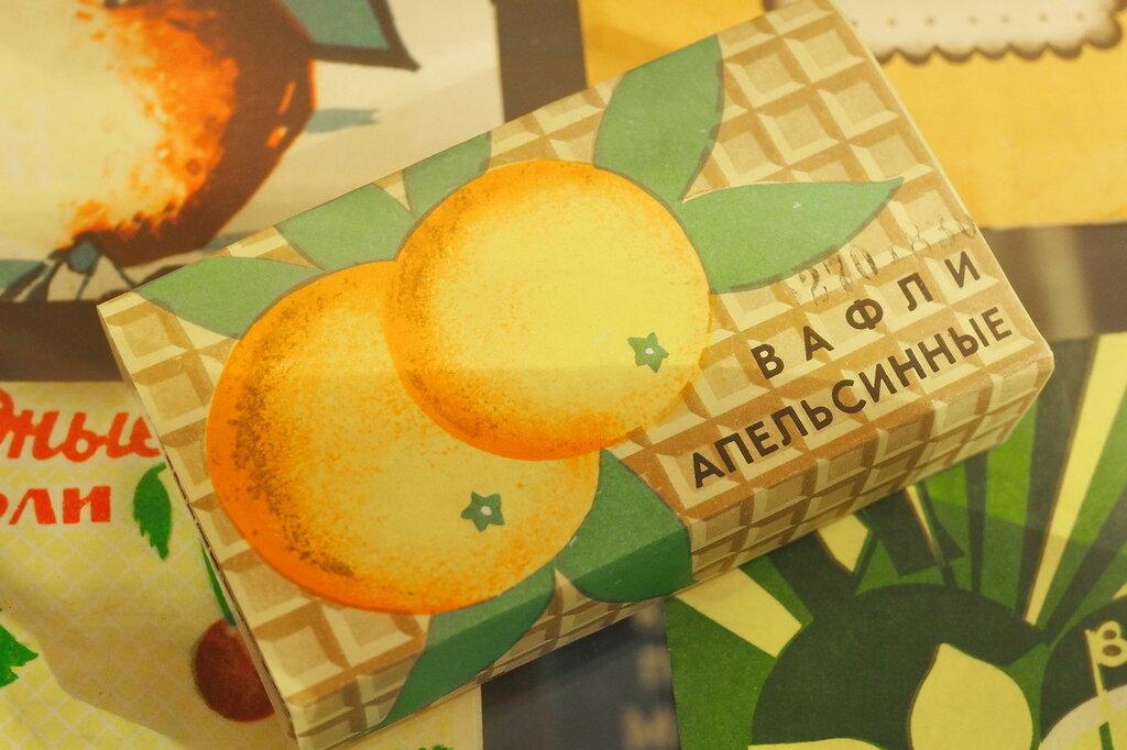 Вещи из советского детства. Неудачная кража. P9250227.JPG