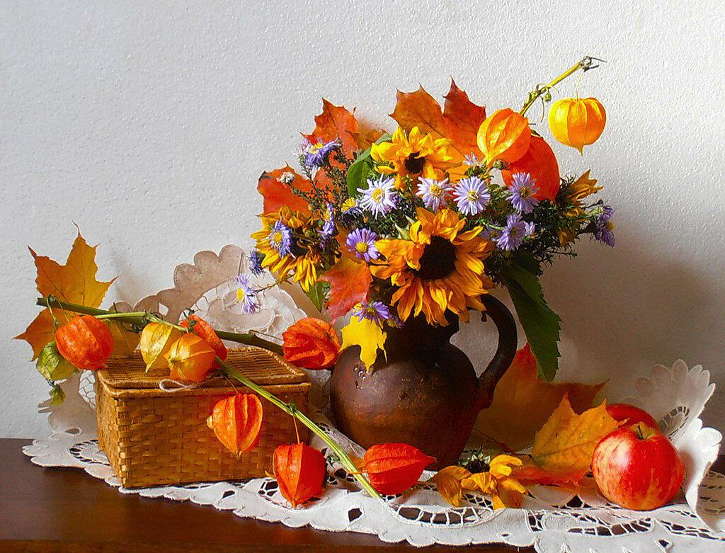День, цветы открытки с днем осени