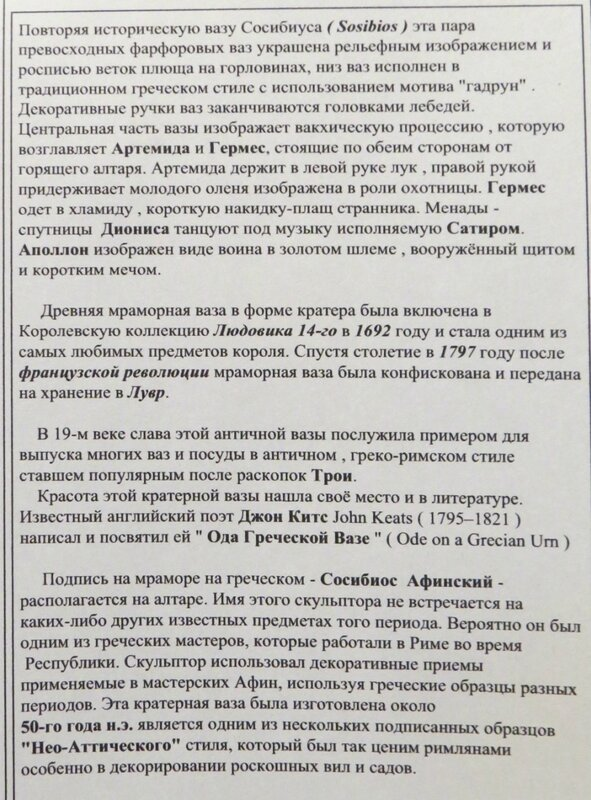 https://img-fotki.yandex.ru/get/370378/140132613.6c7/0_24418e_fed65170_XL.jpg