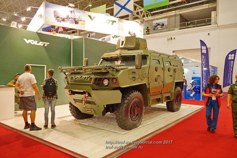 Бронеавтомобиль VOLAT с башенкой, форум Армия-2017