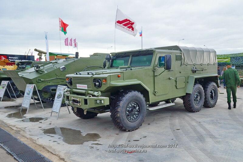 Многоцелевой бронированный грузовой автомобиль ВИТИМ-668240,форум Армия-2017