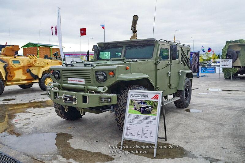 Многоцелевой плавающий бронированный автомобиль  ВИТИМ, форум Армия-2017