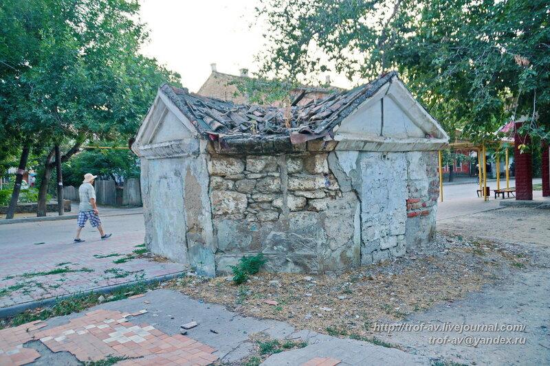 Водозаборная будка-фонтан Феодосийско-Субашского водопровода, 1887 г., Феодосия