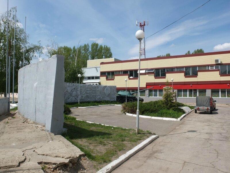 ставрапольский район 031.JPG