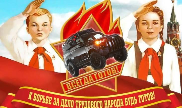 Назад в СССР попытка №2 0_b5353_5c0617fe_orig