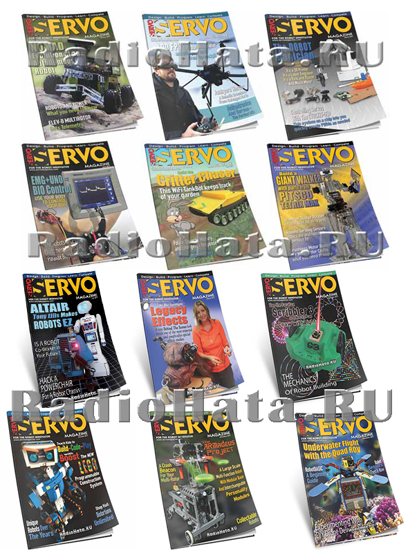 Servo Magazine №1-12 (January-December 2017)