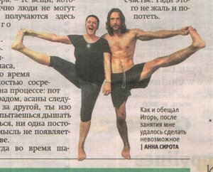 https://img-fotki.yandex.ru/get/370378/19411616.631/0_1304c5_62e55130_M.jpg