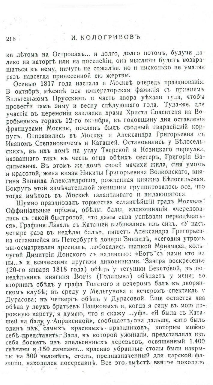 https://img-fotki.yandex.ru/get/370378/199368979.60/0_201cbe_59dc4e29_XXXL.jpg