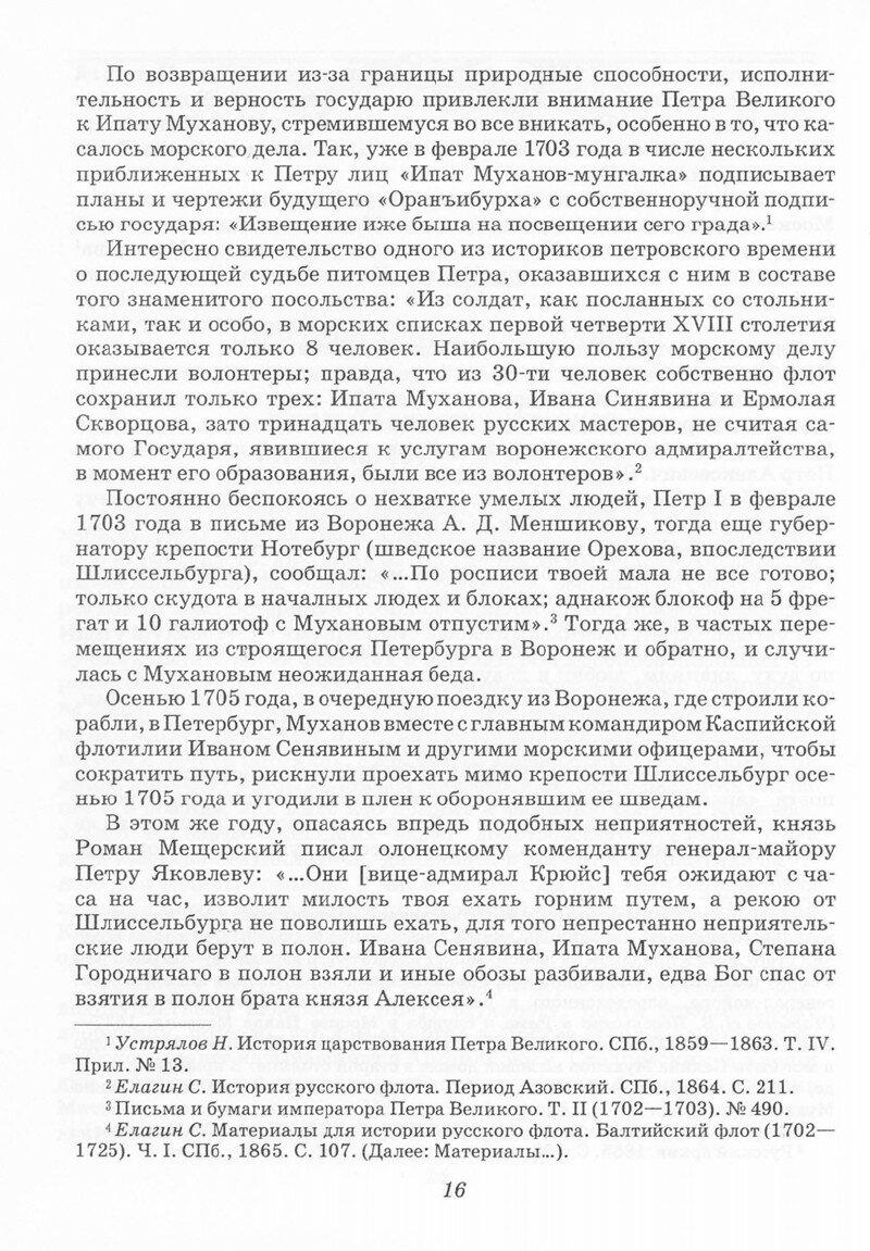 https://img-fotki.yandex.ru/get/370378/199368979.7c/0_209fb9_22be1e0_XXXL.jpg
