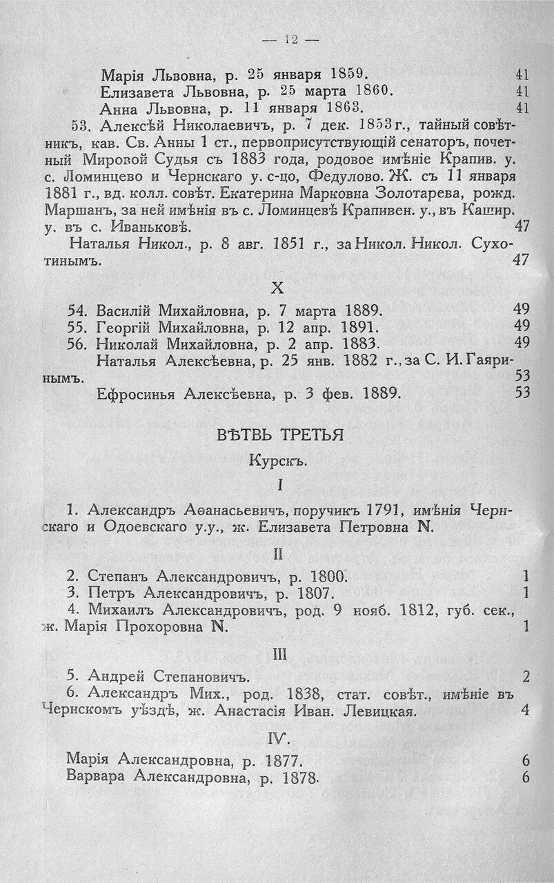 https://img-fotki.yandex.ru/get/370378/199368979.80/0_20a0cf_35268bb9_XXXL.jpg
