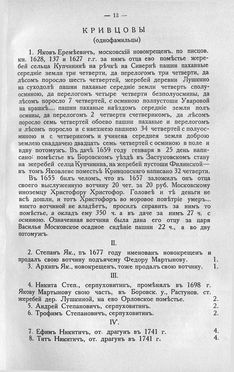 https://img-fotki.yandex.ru/get/370378/199368979.80/0_20a0d0_17c58c68_XXXL.jpg