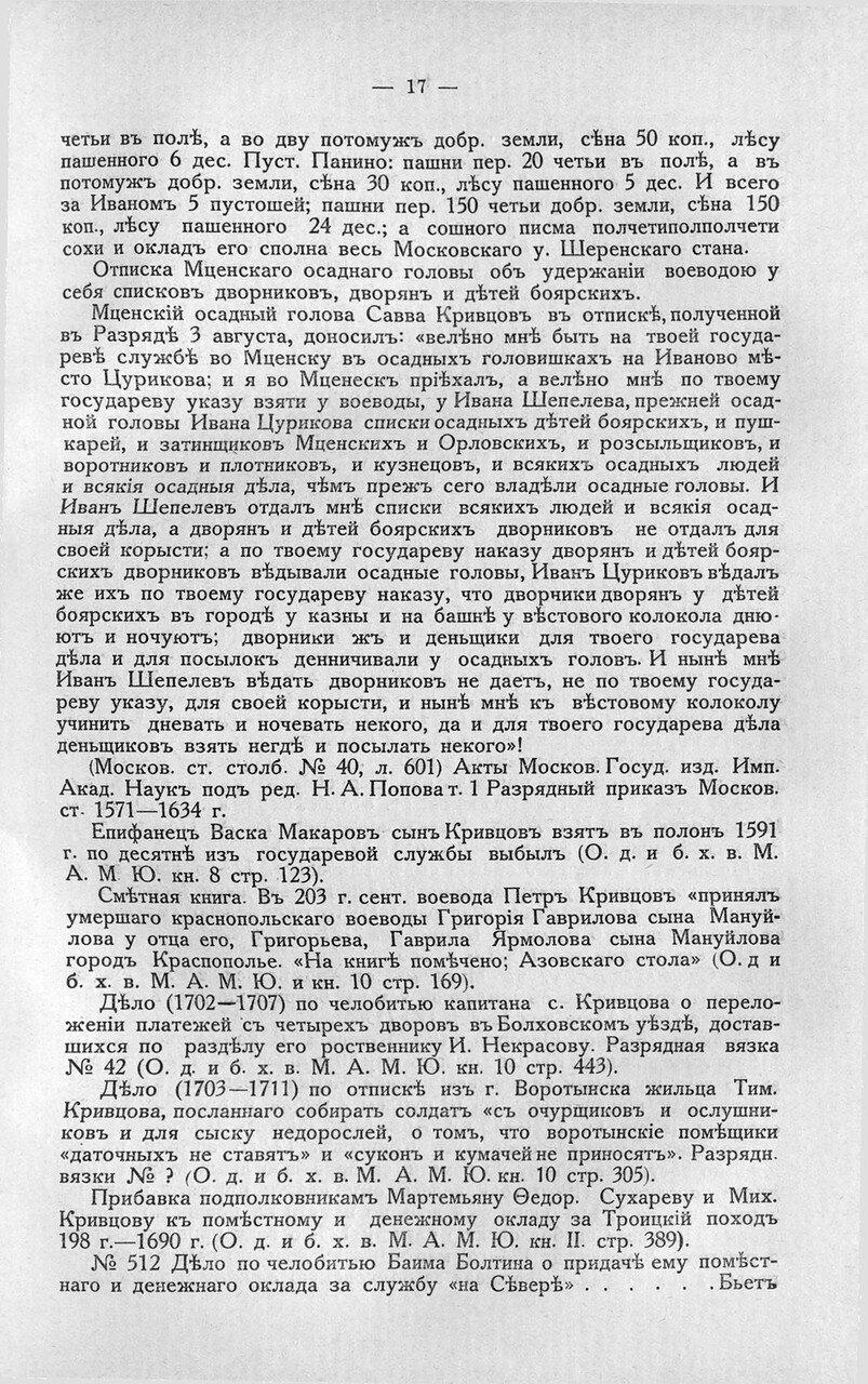 https://img-fotki.yandex.ru/get/370378/199368979.80/0_20a0d4_227b2af7_XXXL.jpg
