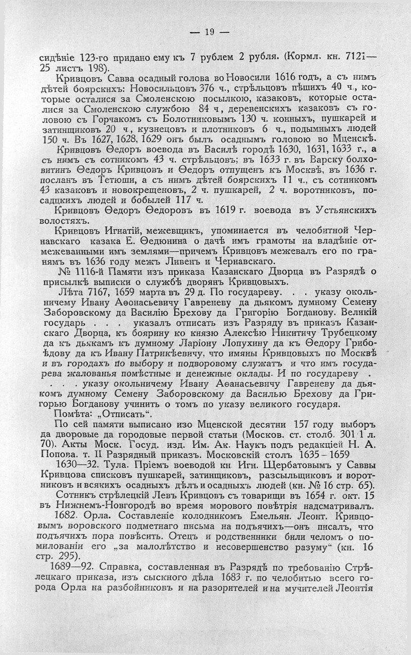 https://img-fotki.yandex.ru/get/370378/199368979.80/0_20a0d6_167aeaa_XXXL.jpg