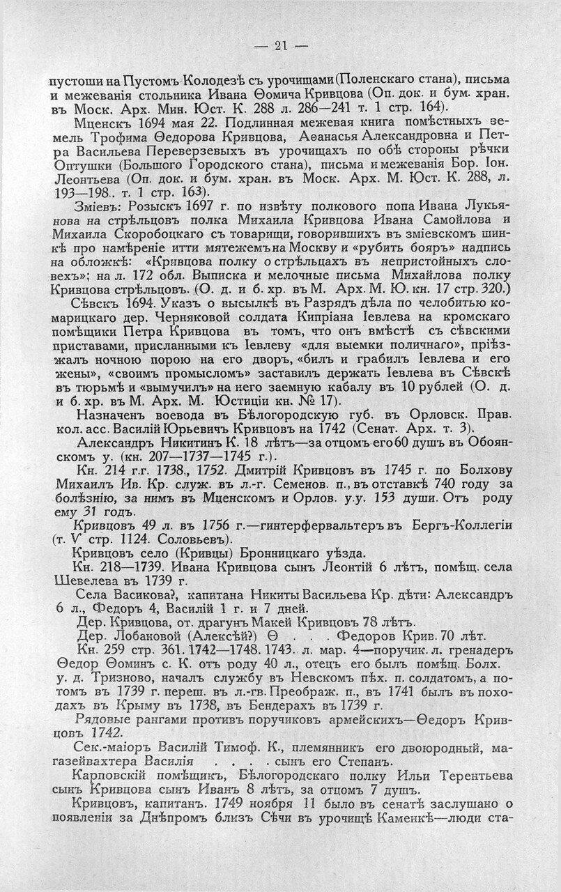 https://img-fotki.yandex.ru/get/370378/199368979.80/0_20a0d8_763e5d9e_XXXL.jpg