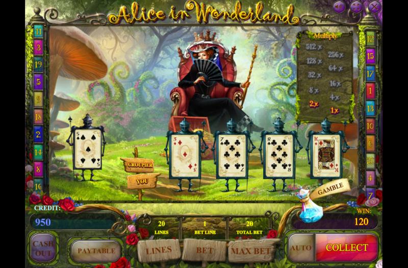 увеличить выигрыш в онлайн-казино