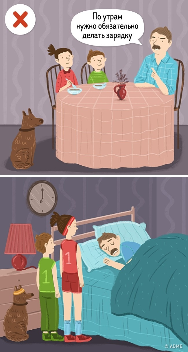 Если выговорите ребенку отом, как полезны утренние пробежки, придется бегать поутрам вместе сним