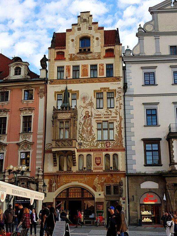 Прага@Люсик.нет - Страница 6 0_b4995_98265e8e_XL