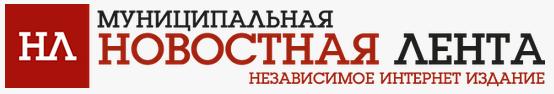 V-logo-nrnews_ru