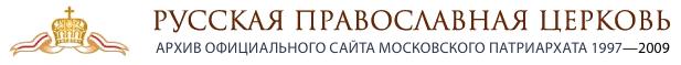 V-logo-mospat.ru