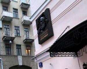 20180119-Итоги Всероссийского конкурса дизайна памятника Александру Солженицыну подвели в столице