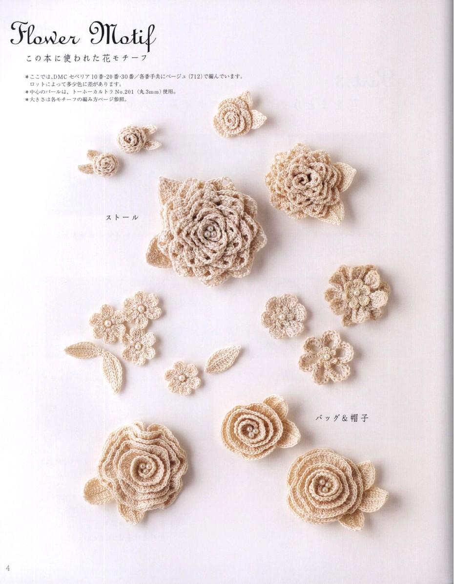AO-Floral-Design-2017ng
