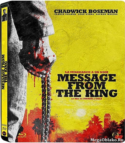 Послание от Кинга / Message from the King (2016/BDRip/HDRip)