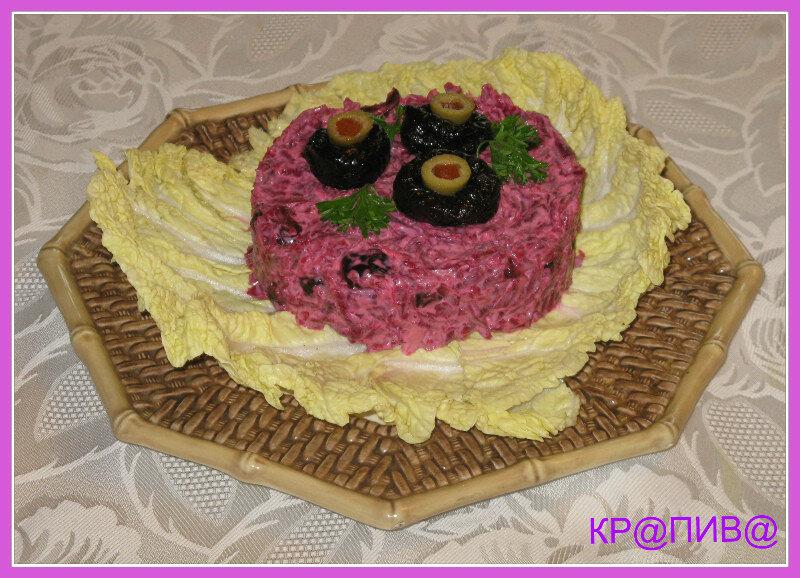 свекольный салат с орехами и черносливом