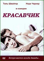 http//img-fotki.yandex.ru/get/370378/4697688.be/0_1c7b38_b8a0d699_orig.jpg