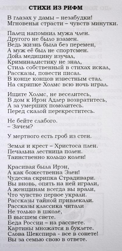 Романова_9_400.jpg
